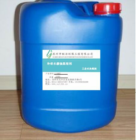 苏州工业循环水处理合适的处理方案